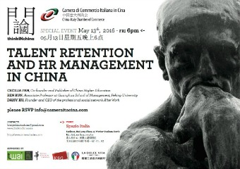 talent management problem in china Hr management in china must learn to become more systematic while  when  problem occurs, the local directors often lack authority to react  cost, generation  gaps, lack of talents such as management personnel, senior.