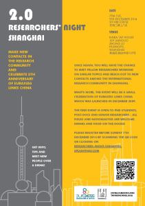 Shanghai Researchers  Night 2.0-page-001
